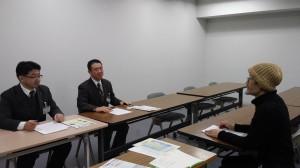 神戸市会談